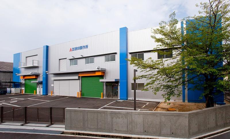 秋田製作所移転プロジェクト新築工事