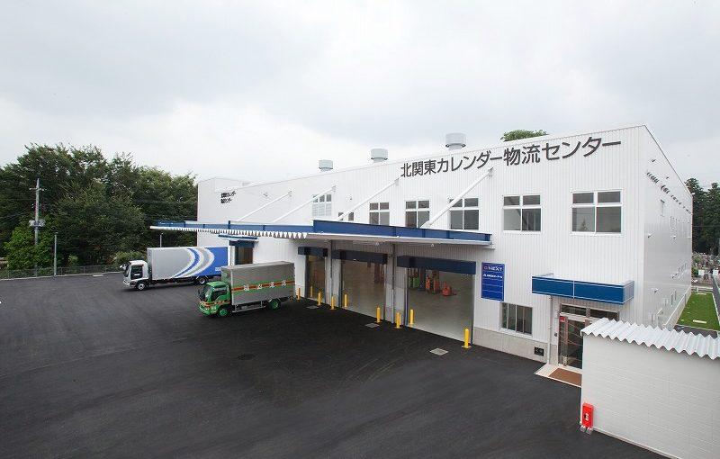 新日本カレンダー久下田倉庫新築工事